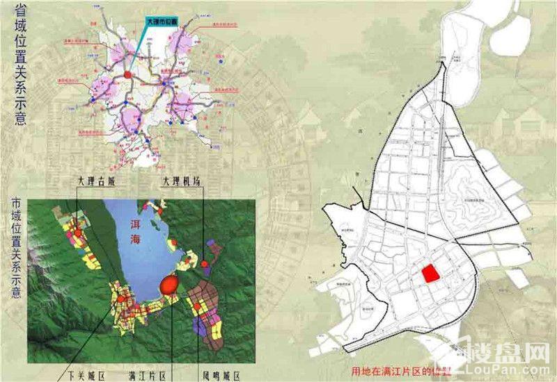世纪公元位置图