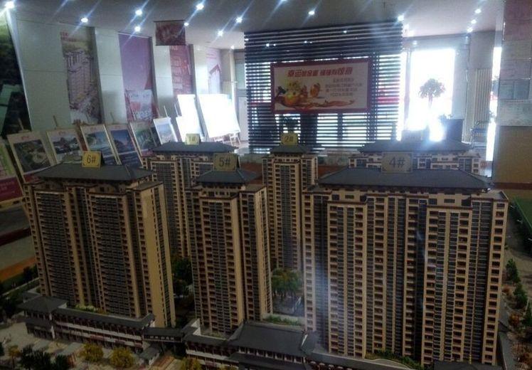 锦东·如意城实景图