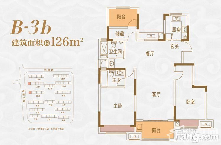 洋房13#B-3b户型