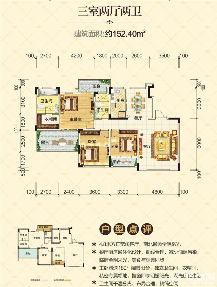 南宁恒大华府平层花园洋房402户型