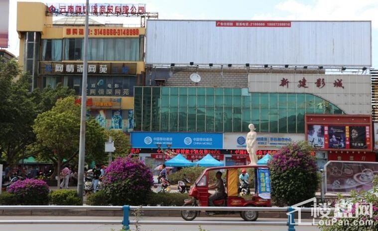 泰业国际广场配套图