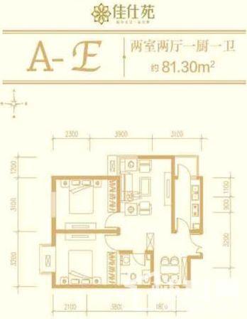 A-E户型