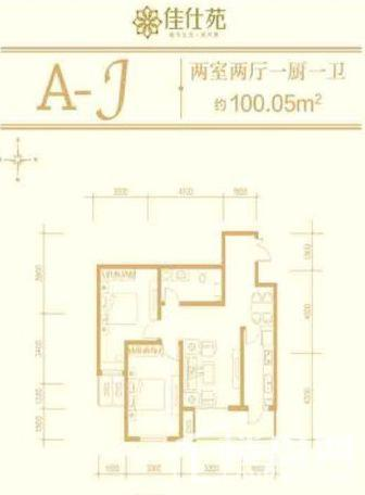 A-J户型