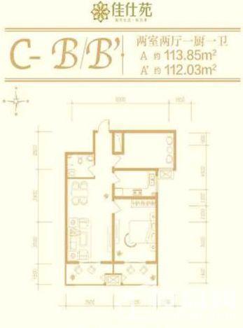 C-B/B*户型