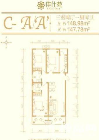 C-A/A*户型