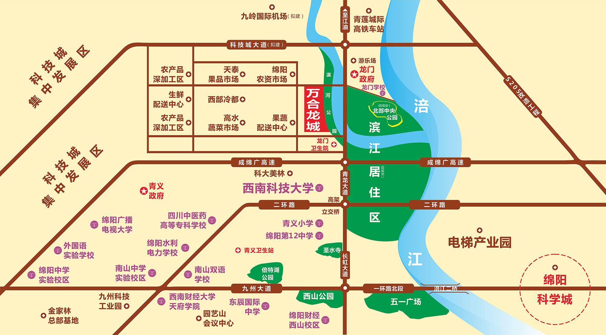 万合龍城二期位置图