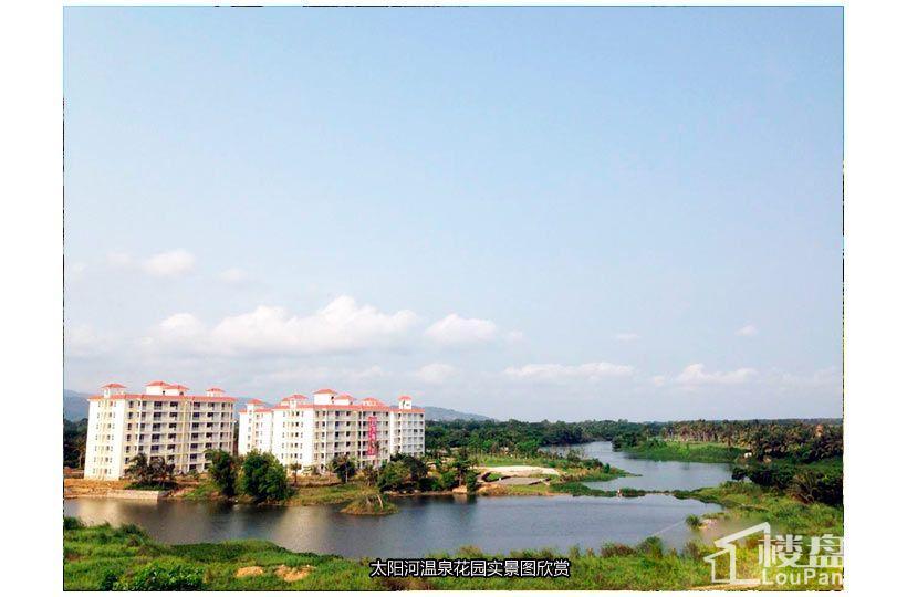 太阳河温泉花园实景图