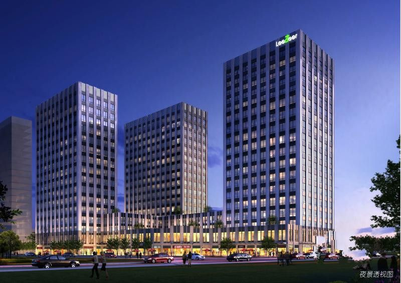立德绿筑商务广场