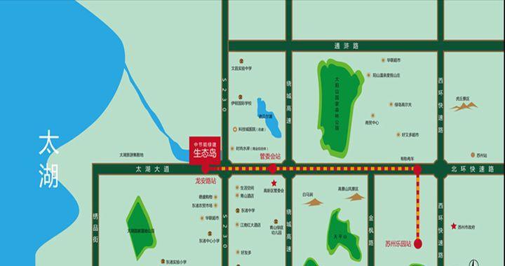中节能生态岛别墅位置图