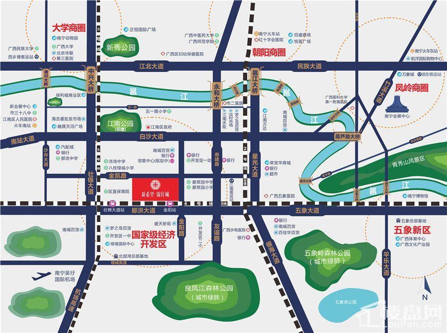 新希望锦官城区位图