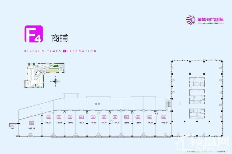 鑫街F4平面户型