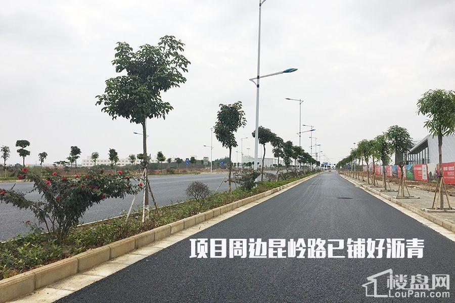 昆岭路已开通(摄于2017.1.25)