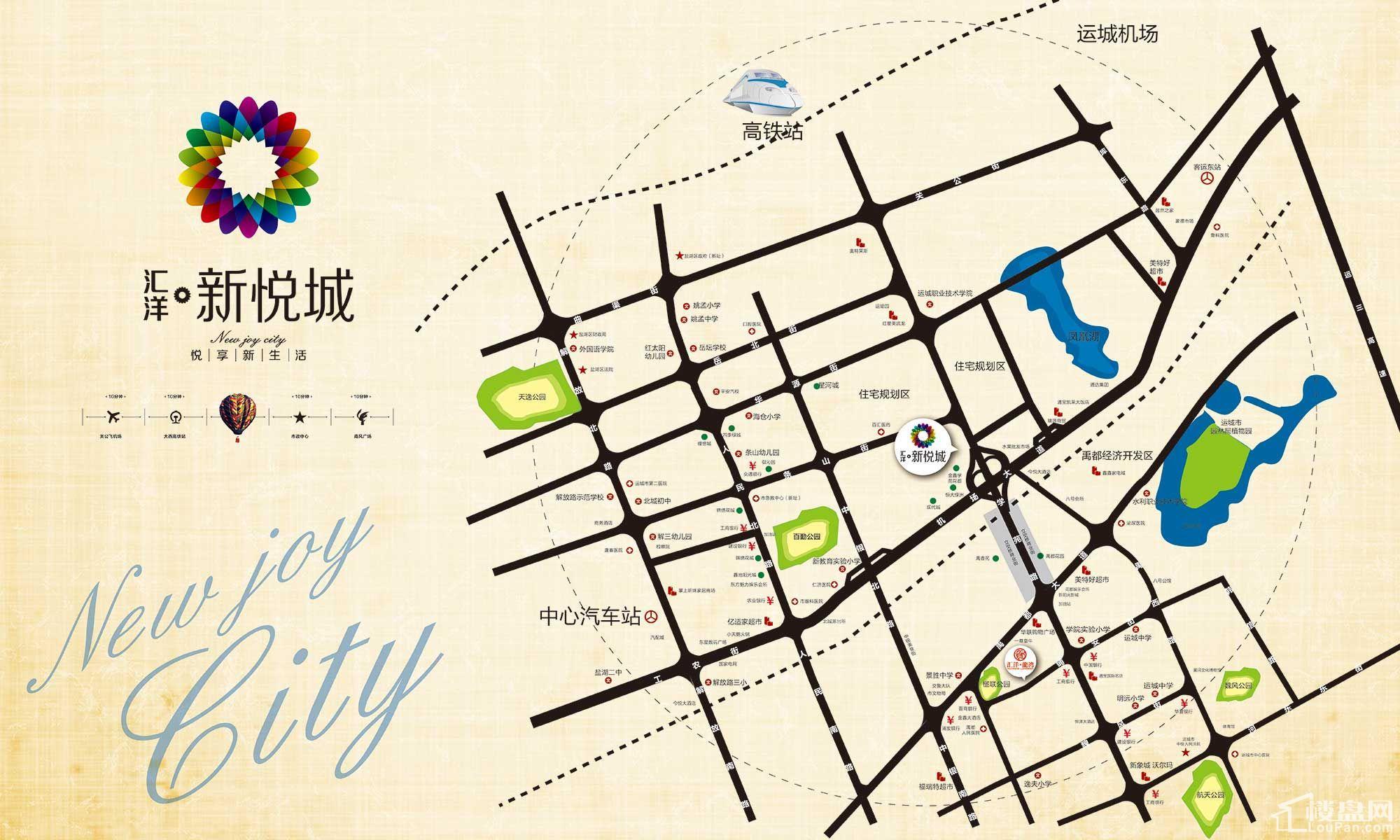 汇洋·新悦城位置图