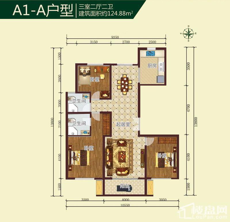 A1-A户型