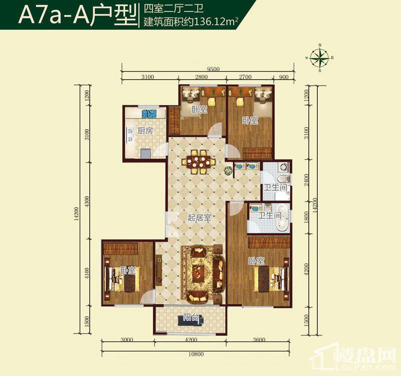 A7a-A户型