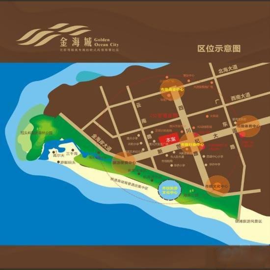 金海城位置图
