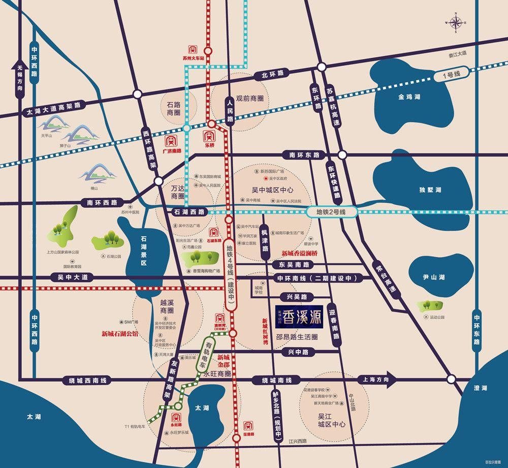 新城招商香溪源位置图