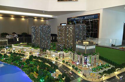 济河·未来城实景图