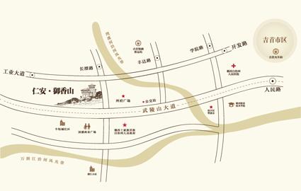 仁安·御香山位置图
