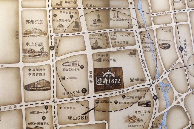 招商学府1872位置图