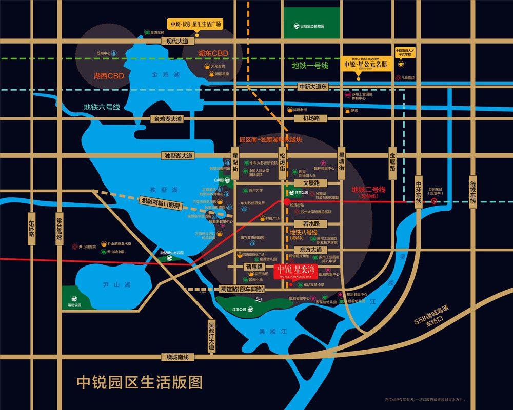 中锐星奕湾花园位置图