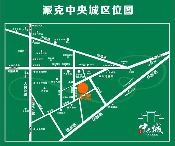 派克中央城位置图
