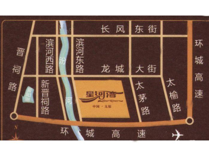 太原星河湾4号园位置图