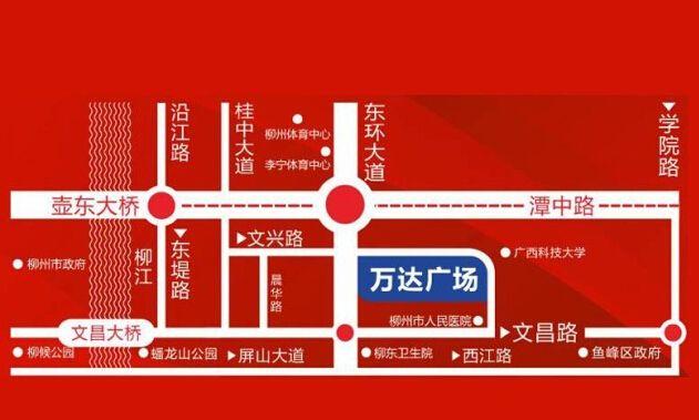 柳州万达广场位置图
