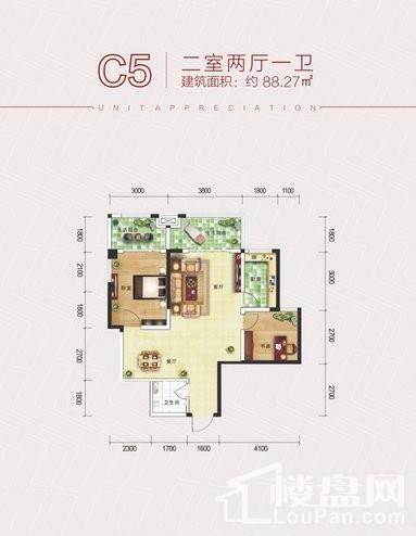7号楼C5户型