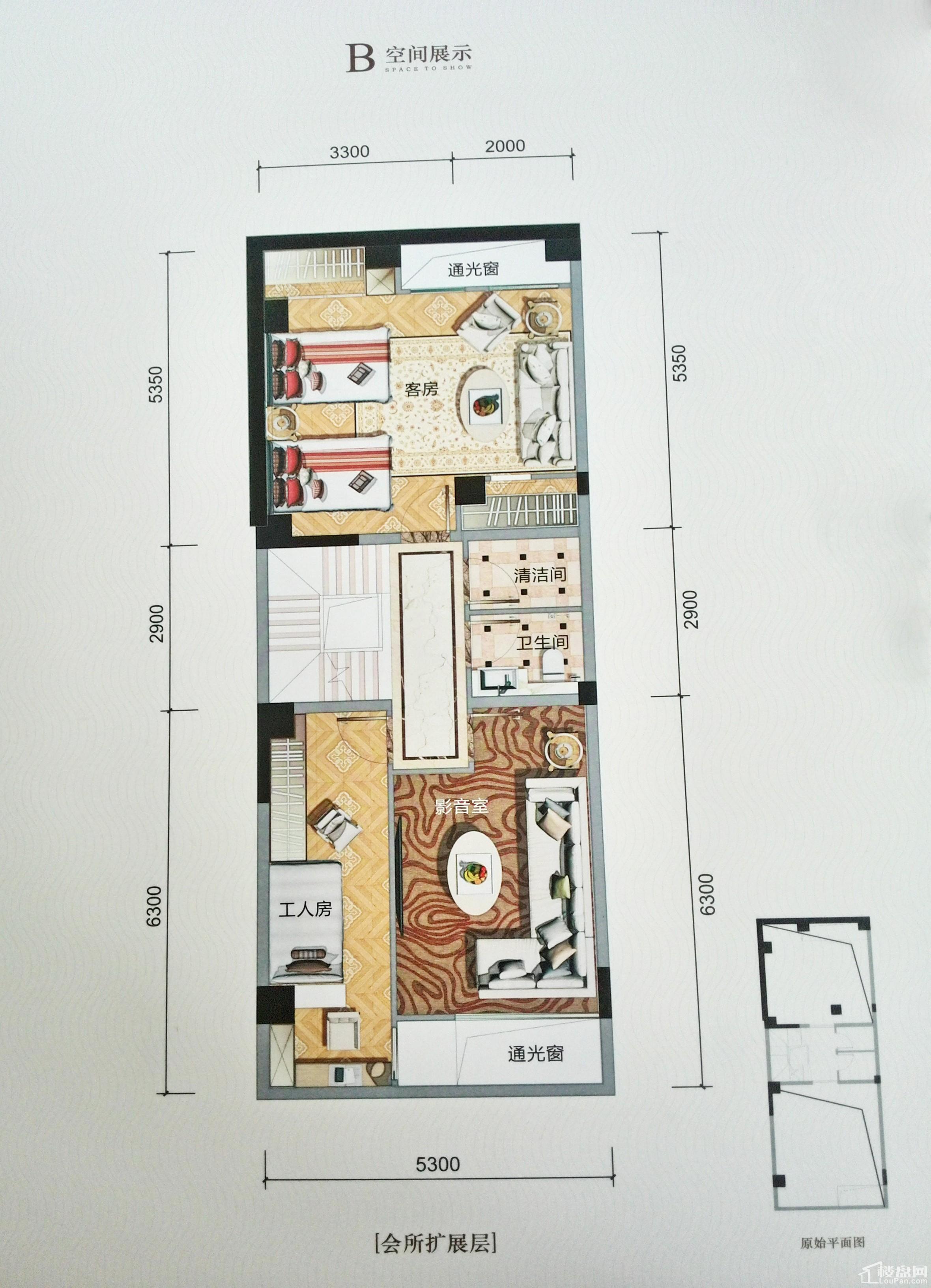 英郦庄园桥郡B会所扩展层户型图