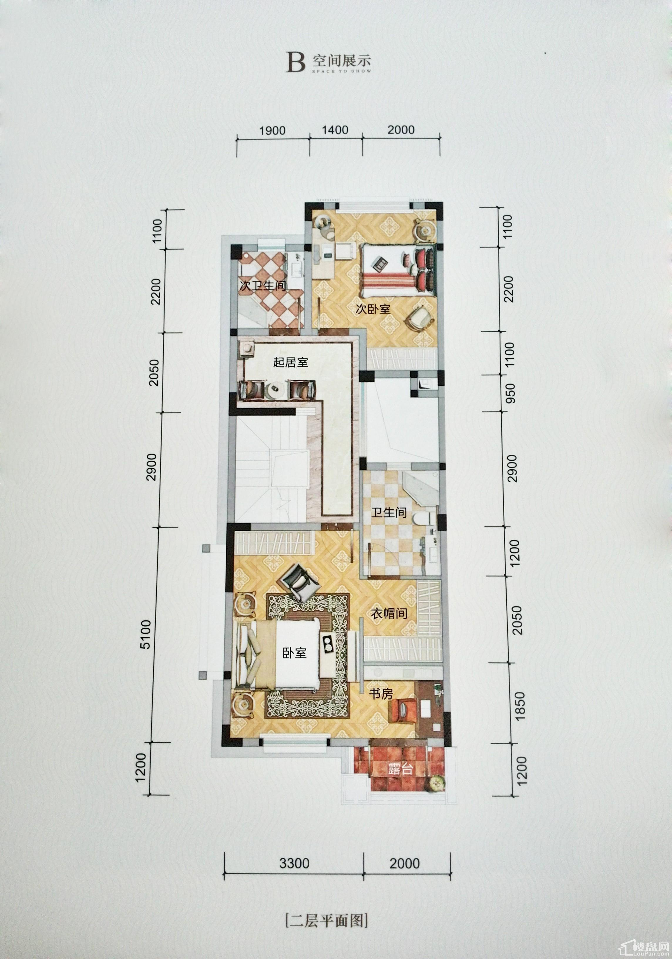 英郦庄园桥郡B2层户型图