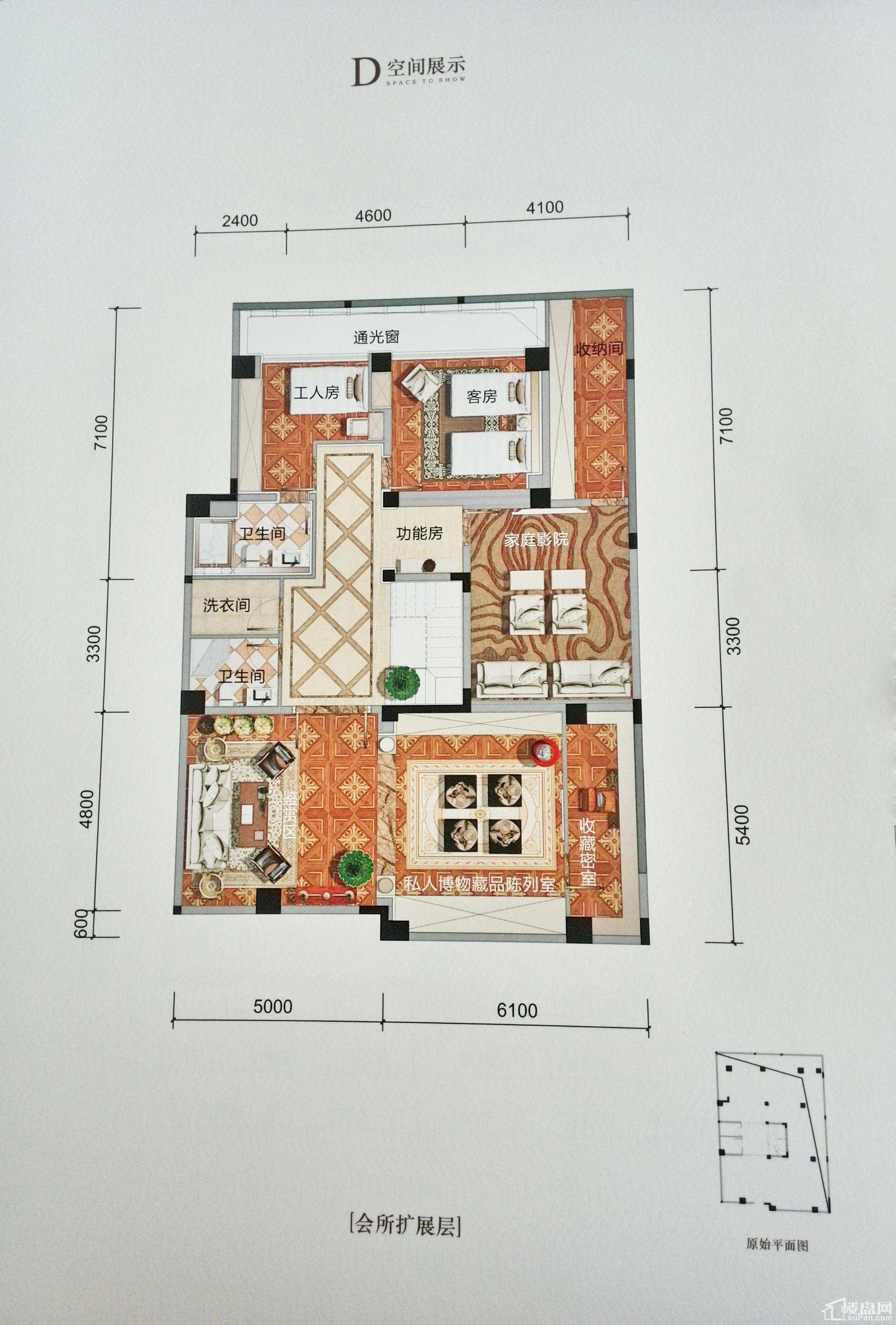 英郦庄园桥郡D会所扩展层户型图
