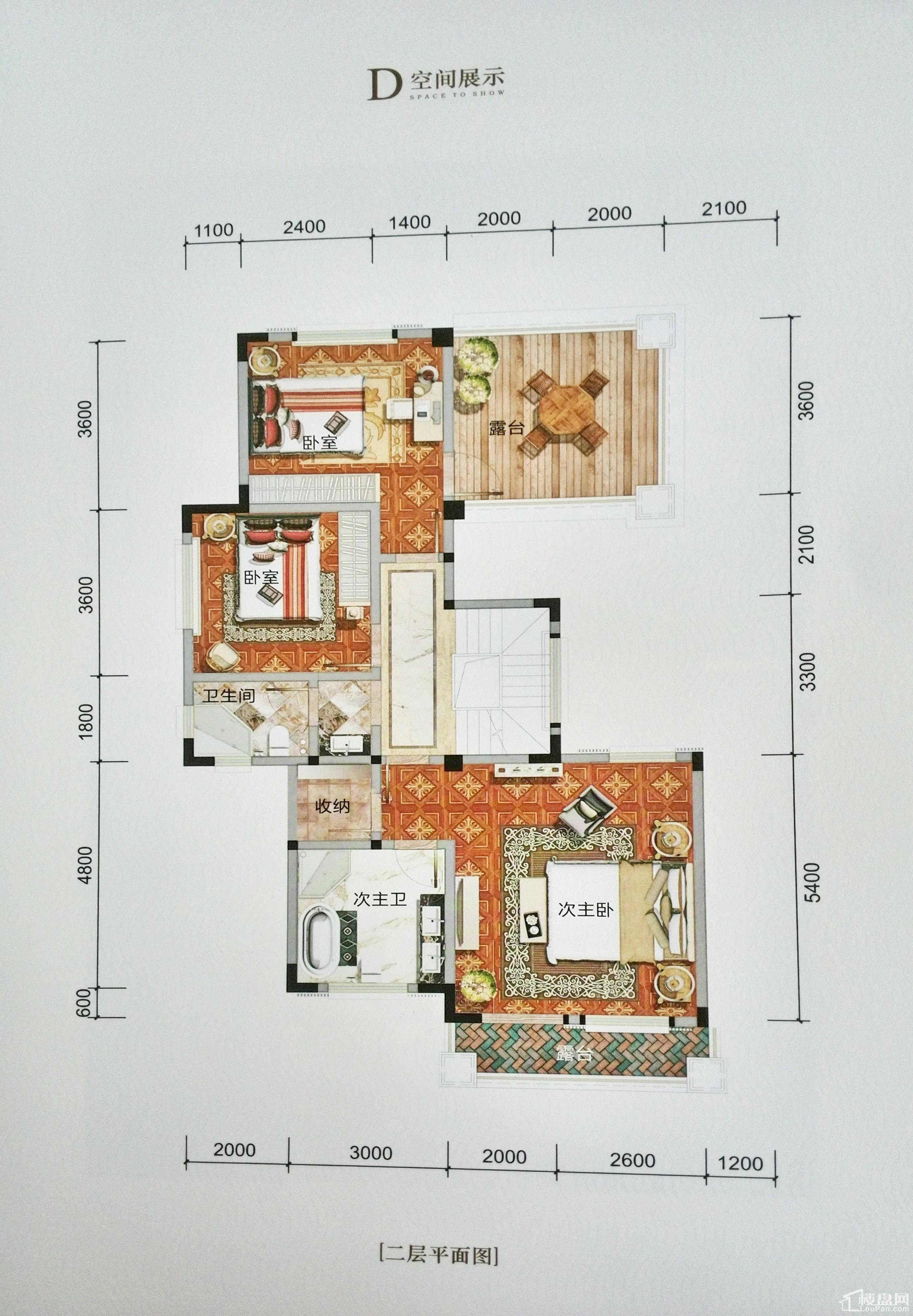 英郦庄园桥郡D2层户型图