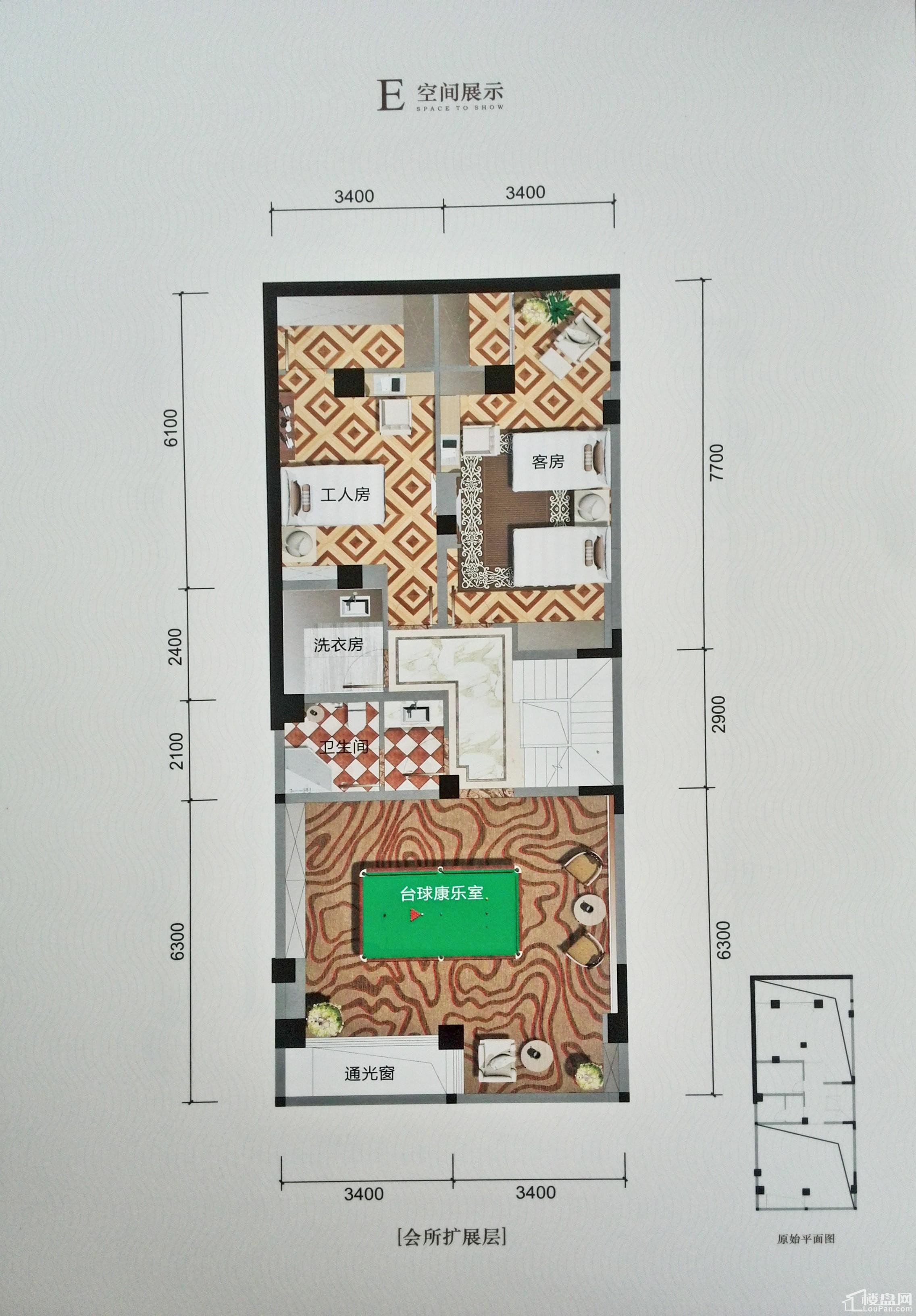 英郦庄园桥郡E会所扩展层户型图