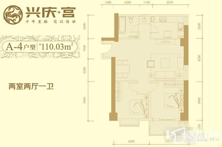 7#楼A4户型