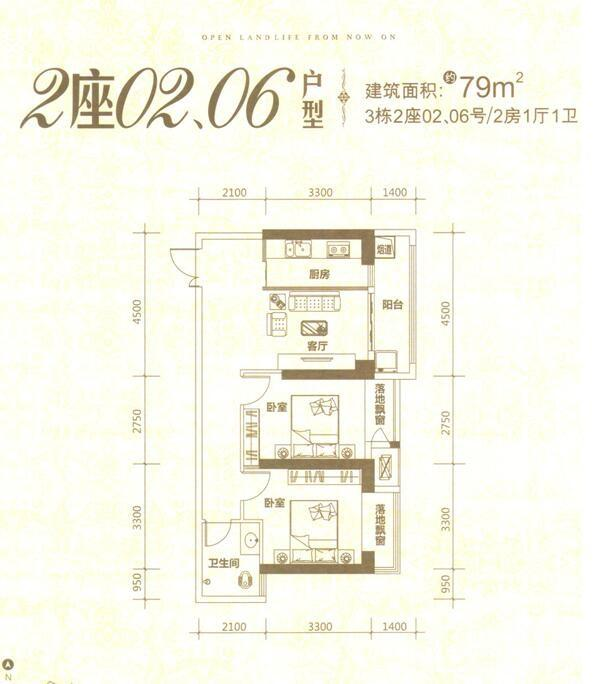 B座02/06户型