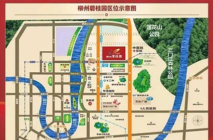 柳州碧桂园位置图