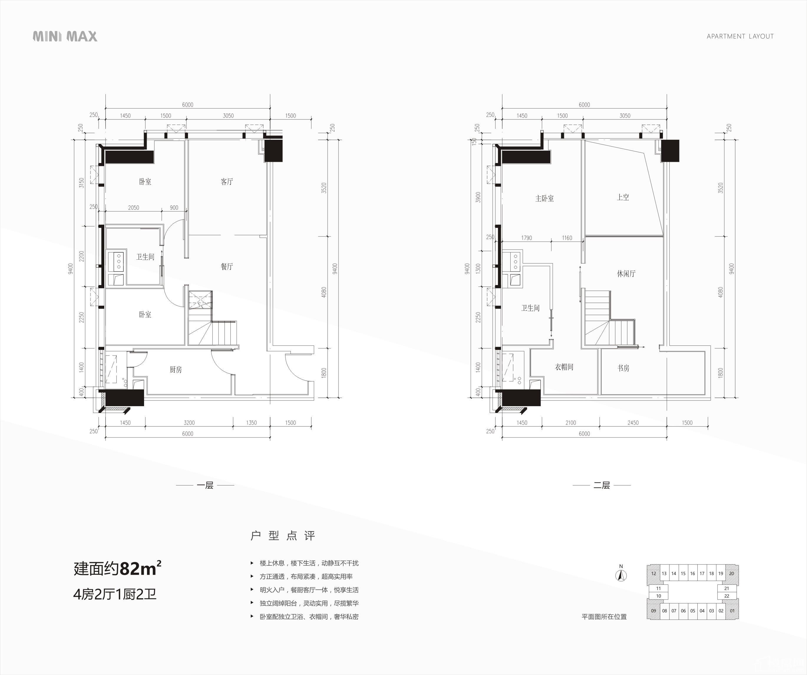 广州绿地城户型图