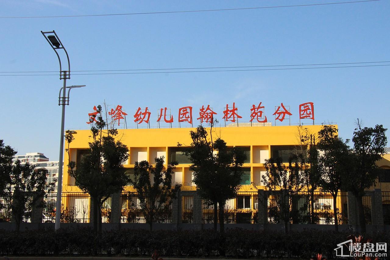 文峰幼儿园翰林苑分园
