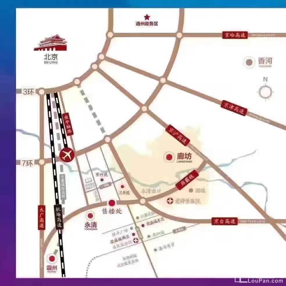 荣盛阿尔卡迪亚·永清花语城位置图