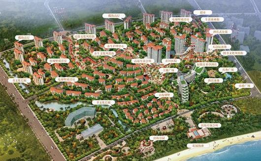 中国铁建·书香小镇