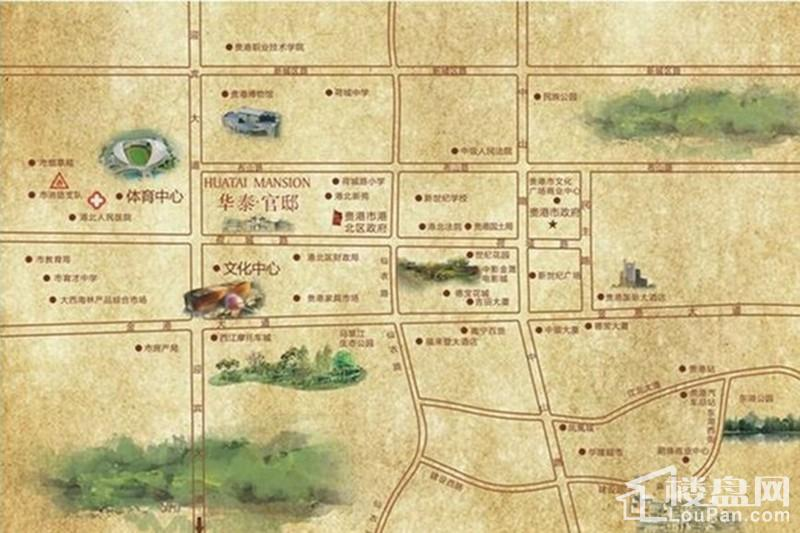华泰·官邸位置图