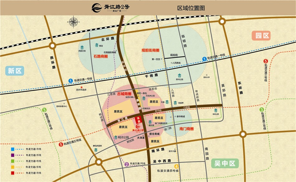 胥江路2号商业广场位置图