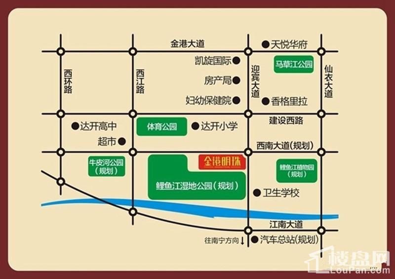 金港明珠位置图