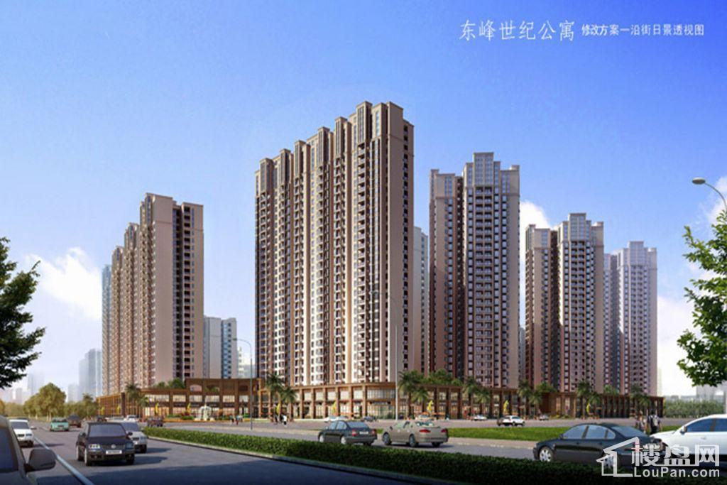 东峰世纪公寓 效果图