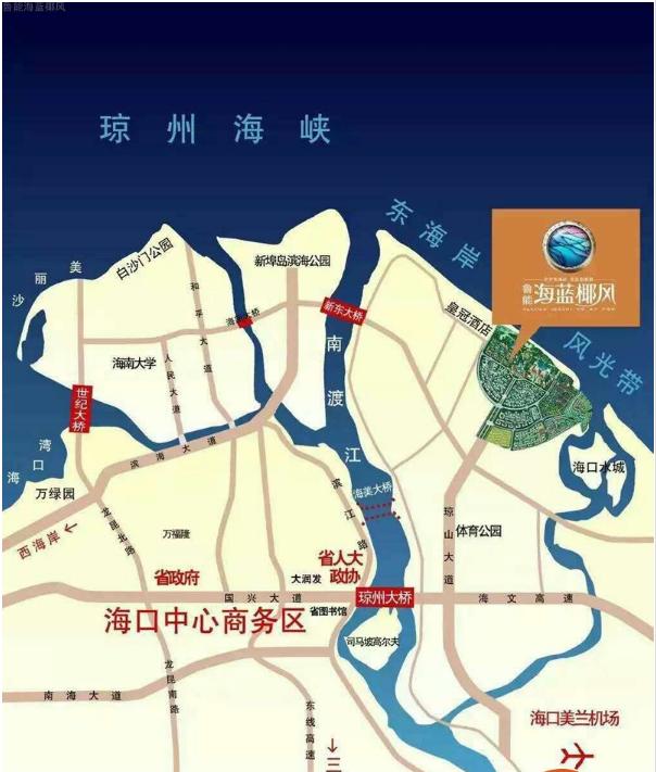 鲁能海蓝椰风位置图
