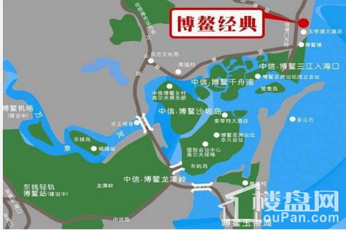 博鳌经典位置图