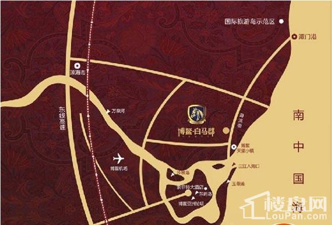 博鳌白马郡位置图