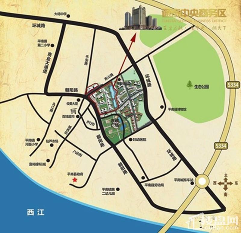 通泰中央商务区位置图