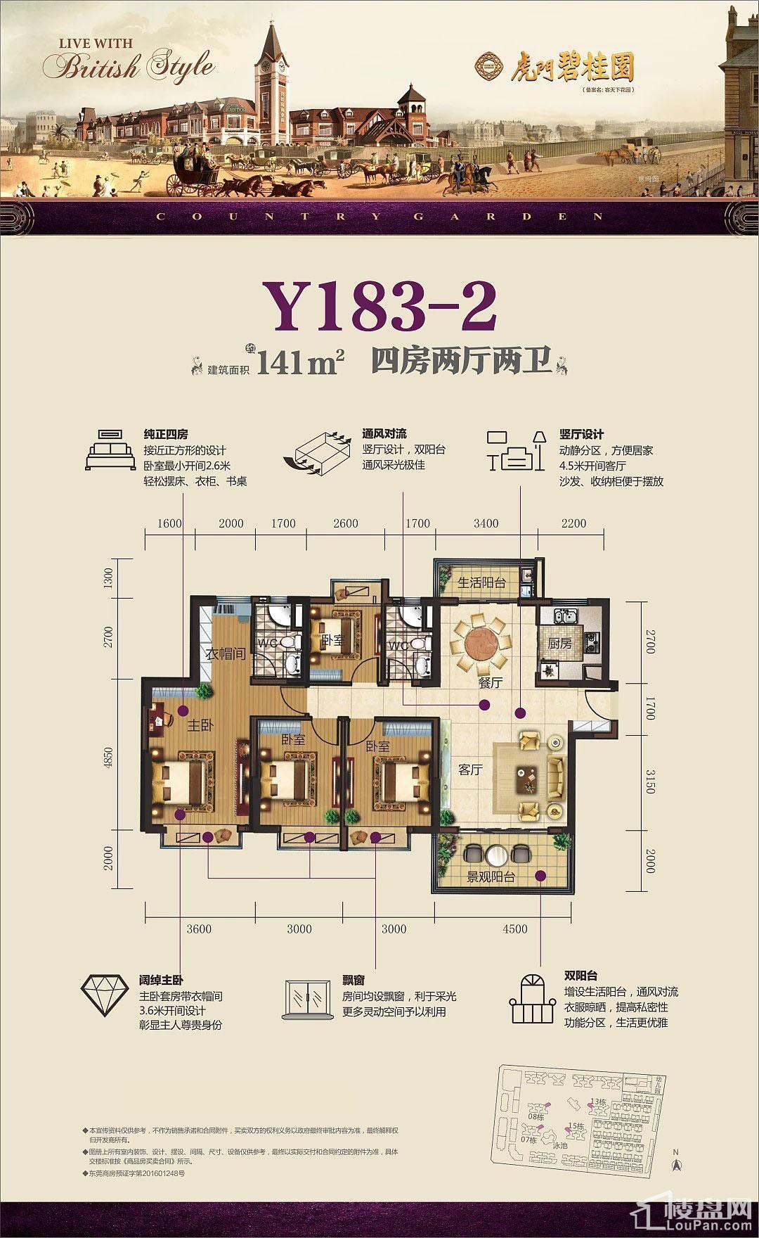 Y183-2